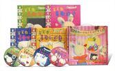 書立得-毛毛兔的情緒成長繪本寶盒III(4書+4CD)(新版)