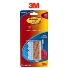 3M  無痕防水膠條補充包『小型膠條』