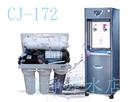 [ 家事達 ] Buder普德 溫熱二溫飲水機 [內含五道式標準純水機 特價 免費安裝