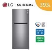 【免運送到家+原廠好禮+24期0利率】LG 樂金 393公升 兩門電冰箱 GN-BL418SV