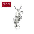 商品品牌:周大福珠寶 商品系列:迪士尼小熊維尼 商品模號:15167 主石重量:0.013CT