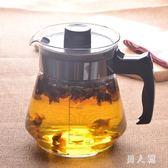 簡易茶具冷水壺 側把水果玻璃茶壺家用帶蓋過濾泡茶器sd218『男人範』TW