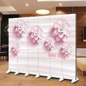 屏風 定製美容院屏風時尚推拉歐式客廳可行動摺疊 隔斷雙面定製 現代簡約3DT 4色