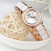 陶瓷手錶女韓版簡約休閒大氣時尚潮流防水白色小清新百搭女錶 免運直出