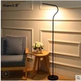 落地燈閱讀鋼琴燈簡約現代客廳臥室床頭書房立式檯燈