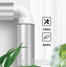 隔音棉 110下水管道隔音棉衛生間排水吸音材料家用落水消音套自黏靜音王 印象