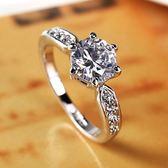 氣質2克拉仿真鑽戒結婚戒指女情侶戒指婚戒婚禮仿真對戒鑽石戒指