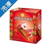 義美草莓蛋捲冰淇淋筒320G /盒【愛買冷凍】
