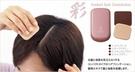 日本製 ~ 彩 暫時性染髮 染髮粉餅 (深棕色)