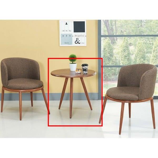 休閒桌椅 FB-112-5 圓型小茶几【大眾家居舘】