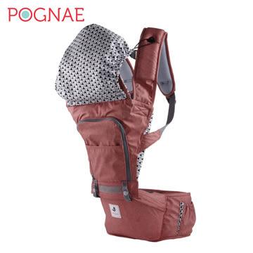 Pognae NO.5 超輕量機能坐墊型背巾-紐約紅