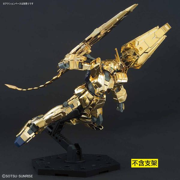 鋼彈模型 HGUC 1/144 獨角獸3號機鳳凰 獨角獸模式 電鍍 劇場版narrative Ver. TOYeGO 玩具e哥