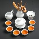 茶具套裝 瓷功夫茶具套裝中式家用干泡茶盤辦公簡約陶瓷泡茶壺茶杯蓋碗TW【快速出貨八折搶購】