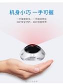 攝像頭 無線攝像頭360度全景連手機家用遠程高清夜視器網絡套裝 星河光年