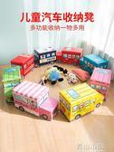 儲物凳 兒童玩具收納凳儲物凳子可坐人收納箱多功能寶寶卡通儲物凳儲物箱YYJ 青山市集