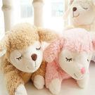 【發現。好貨】可愛小綿羊公仔羊駝車用面紙...