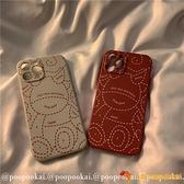 創意虛線小牛iphone11蘋果12promax手機殼7/8plus軟xr夜市量販【小獅子】