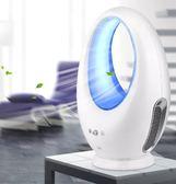 無葉風扇超靜音台式風扇家用電風扇遙控定時兒童風扇現貨110V台灣專用