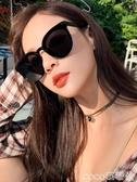 墨鏡女ins網紅款GM太陽眼鏡圓臉2020新款韓版潮防紫外線大臉顯瘦 coco