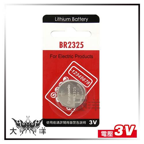 ◤大洋國際電子◢ BR2325鈕扣電池(1顆) 3V 水銀電池 計算機 耳溫槍 手錶