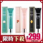 韓國 JMsolution 全效多功能眼霜 40ml 海洋珍珠/玫瑰/蜂蜜【BG Shop】3款可選