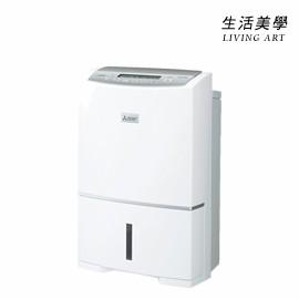 日本製 三菱【MJ-PV250SX】除濕機 適用30坪 水箱5.5L 每日最大除濕24L 2021年式 MJ-PV240RX (MJ-EV250HM)