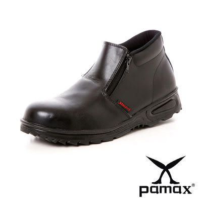 PAMAX【帕瑪斯中筒皮革製安全鞋】鋼包頭工作安全鞋.皮鞋兩用 ※ P202B01男