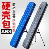 魚竿包 釣魚包漁具包魚竿包桿包防水包大容量包1.25米igo 夢藝家
