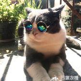 寵物眼鏡 寵物眼鏡寵物飾品貓咪眼鏡太陽鏡個性搞怪圓形貓咪墨鏡潮流炫彩小型貓眼鏡 巴黎衣櫃