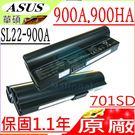 ASUS 電池(原廠)-華碩 900SD...