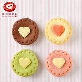 第二顆鈕釦PU.果漾酥方禮盒(綜合)﹍愛食網