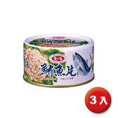 愛之味鮪魚片185Gx3罐【愛買】