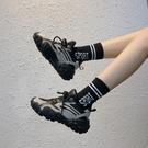 網紅顯腳小運動老爹鞋女ins潮鞋子2020新款秋冬季百搭加絨歐洲站 蘿莉小腳丫