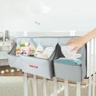 嬰兒床掛袋嬰兒床頭掛袋多功能收納袋尿布袋床邊尿不濕尿片收納儲物袋可水洗 小山好物