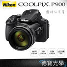 Nikon COOLPIX P900 83倍 類單眼 4/30前登錄送原廠電池 國祥公司貨