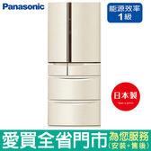 (1級能效)Panasonic國際501L六門變頻冰箱NR-F502VT-N1含配送到府+標準安裝【愛買】