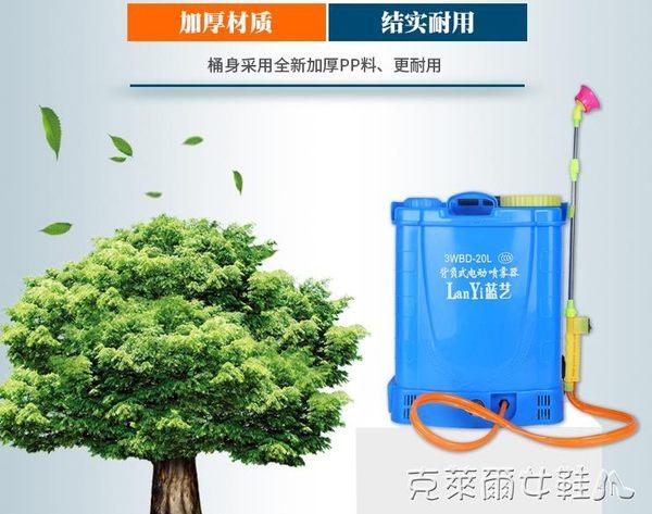噴霧器農用電動鋰電池背負式智慧自動充電打藥機果樹農藥噴霧機 MKS 聖誕1件特惠