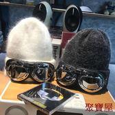 滑雪帽女冬季飛行員眼鏡帽保暖針織帽加厚【聚寶屋】