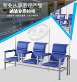 連排椅-三人位輸液椅高背點滴椅、候診椅,廠家直銷1-4人可選 艾莎嚴選YYJ