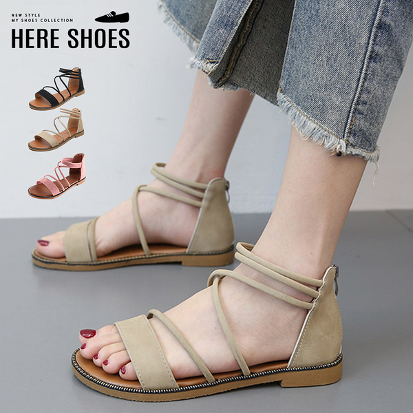 [Here Shoes]涼拖鞋-絨面交叉羅馬風低跟 純色百搭 後拉鍊 涼拖鞋 涼鞋-AN1908