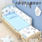 南極人嬰兒床實木無漆多功能寶寶床兒童新生兒可行動搖籃拼接大床 ATF夢幻小鎮