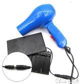 美術聯考專用吹風機藝考電池式無線兩種模式充電便攜折疊chic七色堇