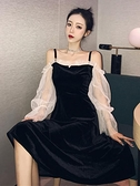 洋裝 春季仙女chic溫柔法國小眾中長裙子網紗拼接長袖連身裙女 芊墨左岸