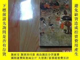二手書博民逛書店罕見漢唐美術雜記7065 黃蒙田著 大光出版社 出版1975