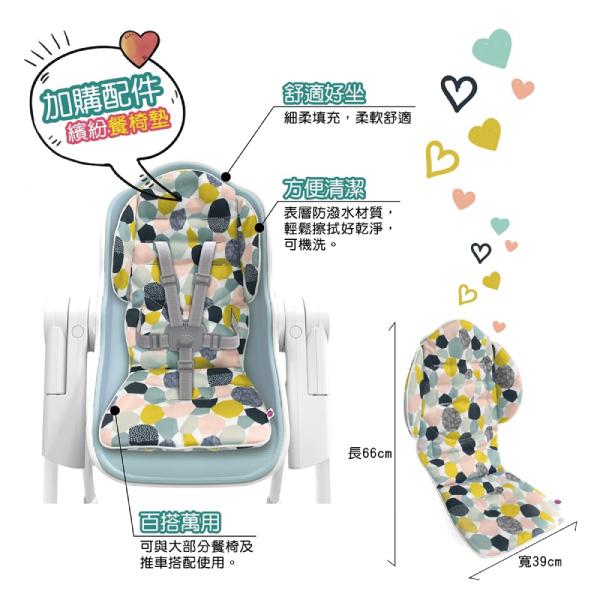 新加坡 Oribel 繽紛萬用餐椅墊