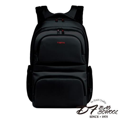 DF BAGSCHOOL - 科技新貴質感系簡約筆電式後背包-共2色