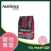 Nutrience紐崔斯 黑鑽頂極無穀貓糧+營養凍乾(牛肉+羊肉) 1.13kg【TQ MART】