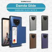 VRS 三星 Galaxy Note 9 Damda Glide 卡片收納 手機殼 卡殼 卡片 防撞 保護殼 手機殼 韓國 軍規 Note9