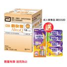 亞培 創快復-重症與吸收不良患者適用(76g)(6入x 2盒) |飲食生活家