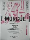 【書寶二手書T1/一般小說_ANQ】停屍間的死亡人生:40年法醫生涯、9000份驗屍報告…
